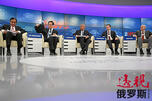 图片来源: World Economic Forum / Nicola Pitaron